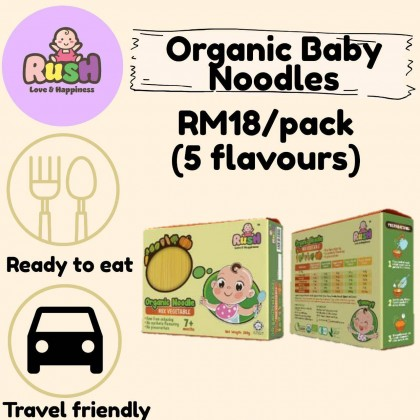 Rush Baby Organic Noodle Mix Vegetable 7M+